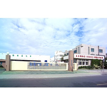 Appearance of our factory