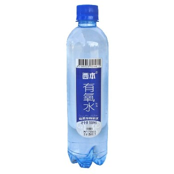 Sepom oxygen water