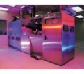 Epitaxial reactor