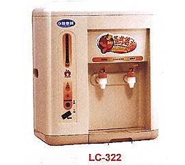 微電腦蒸氣式溫、熱開飲機 (LC-322)
