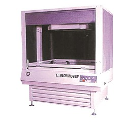 PS Board Printing Exposure Machine