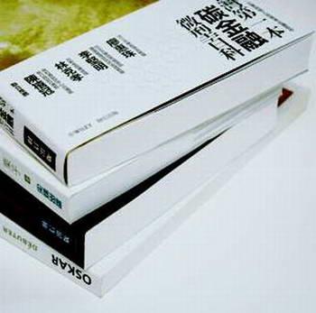 perfect binding