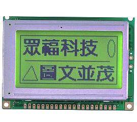 GM12644 Graphics Module
