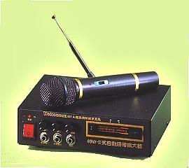 40W無線擴大器