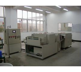 Tin-Lead Processing Machine