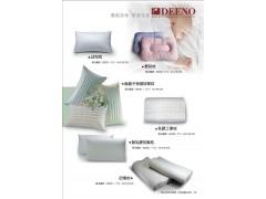 枕頭、記憶枕