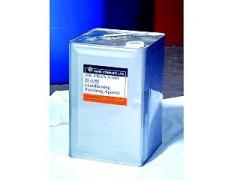 耐洗型抗靜電劑