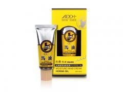 ADD+ 北海道馬油高滋潤護手霜 30ml