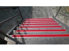 A-730樓梯止滑條(紅色)