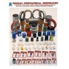 Auto parts - oil filter, fuel filter