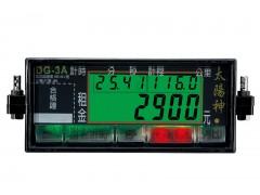 太陽神DG-3A (計程車計費表)