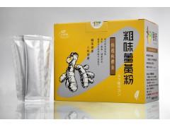 薑黃粉(土壤有機認證)