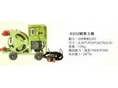 輕量噴漿機組 FC202