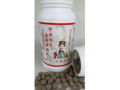 SK1-珍珠鈣&葡萄糖胺(錠)