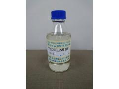 螯合分散劑