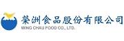 榮洲食品股份有限公司