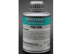 MOLYTOG TOG-7439 (銅)防卡劑油膏