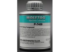 MOLYTOG P-7400水性防卡劑油膏
