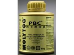 MOLYTOG PBC (金黃色)防卡劑油膏
