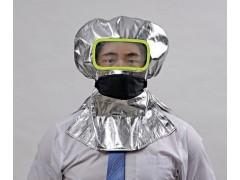 PRO普樂逃生防煙面罩,第四代Mask4-鋁貼合防煙面罩