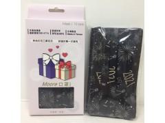 Moor時尚印花口罩禮盒10片入-2021勁黑款
