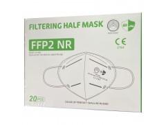 110年度新品上市 FFP2歐盟規格認證 NR口罩
