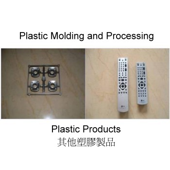 Plastic Molding Processing / Plastic Products