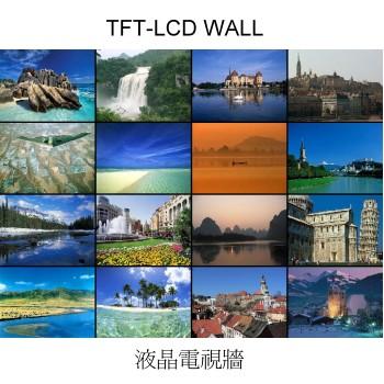 TFT-LCD Wall