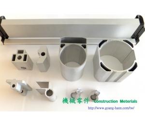 Construction Meterial