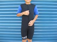 兒童潛水衣