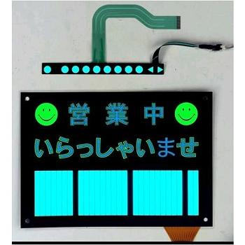 薄膜按鍵和冷光板結合