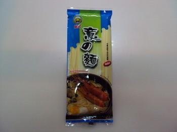 200g 意麵