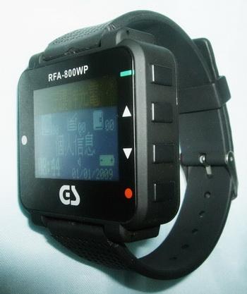 手錶型文字接收機