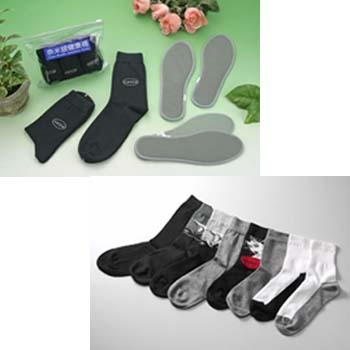 Nanosilver Health Antiodour Socks