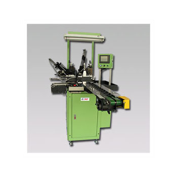 ANRC-40 / ANRC-100 Fully Automatic Collect Chuck Type Oil Seal Trimming Machine