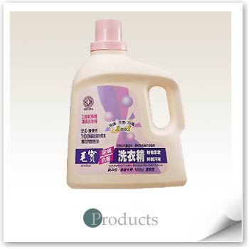 "Mao Bao ""Anti-dust mite and Anti-bacterial"" Laundry Detergent"