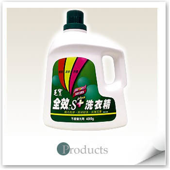 "Quan Xiao-S ""Anti-bacterial"" Laundry Detergent"