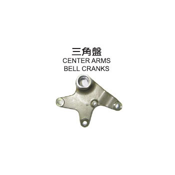 Center Arms Bell Cranks