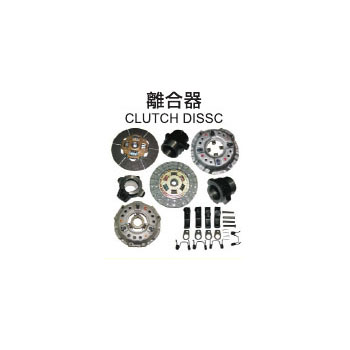 Clutch Dissc