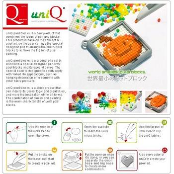 UniQ –世界最小的像素積木拼圖
