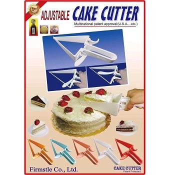 可調整式蛋糕刀