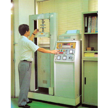 縫紉機零件、機械零件