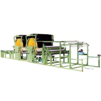HR-200 High Speed Round Belt-Type Laminating Machine(Double Glue Groove Type)