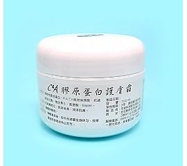 膠原蛋白護膚霜