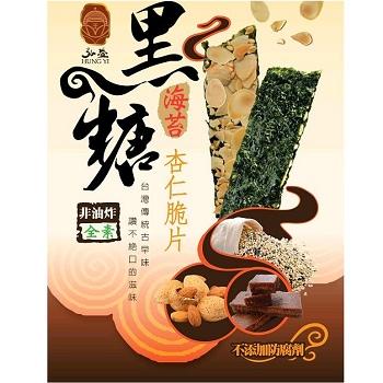 黑糖海苔杏仁片