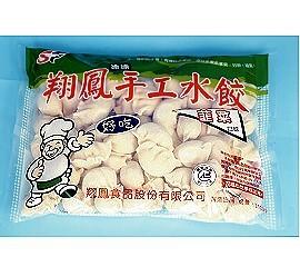 手工水餃(韮菜)