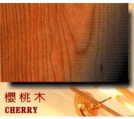 薄片-櫻桃木