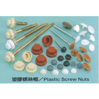Plastic Screw Nuts