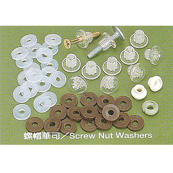 Screw Nut Washers