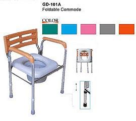 醫療用鋁合金便椅